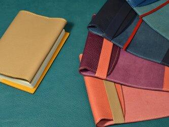 【お好きな色で製作】イタリアンレザー 文庫本サイズ ブックカバーの画像