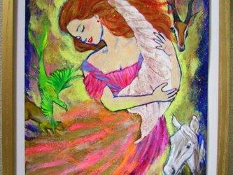 奇跡の法則絵【世界が愛で満たされる】の画像