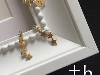 【ピアス】 Galaxy pierced earringsの画像