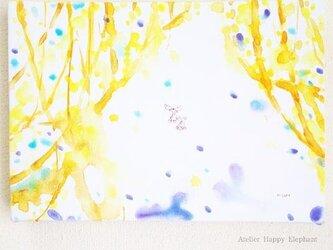 神様からの贈り物 《レンギョウの木の傍で》の画像