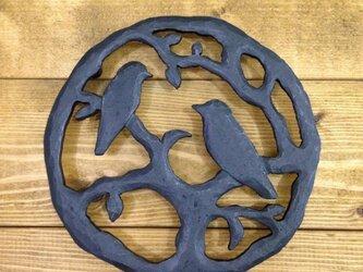 Z様オーダー品 鳥のつがいの鍋敷きの画像