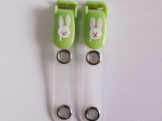 手描きバンドクリップ2個(うさぎ/グリーン) 移動ポケットの画像