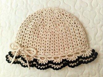 フリルのお帽子   ~ 43cm    黒ベージュの画像