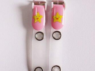 手描きバンドクリップ2個(お星さま/ピンク) 移動ポケットの画像