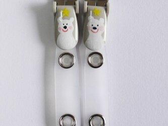 手描きバンドクリップ2個(白くまスター/グレー) 移動ポケットの画像