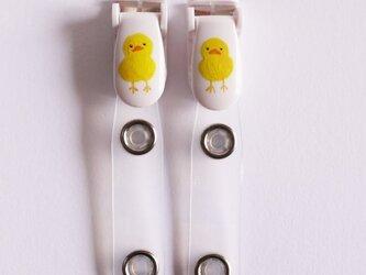 手描きバンドクリップ2個(ひよこ/ホワイト) 移動ポケットの画像