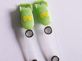手描きバンドクリップ2個(モンキチョウ/グリーン) 移動ポケットの画像