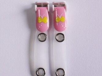 手描きバンドクリップ2個(モンキチョウ/ピンク)移動ポケットの画像