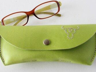 メガネケース/ カウステッチ グリーンアップルの画像