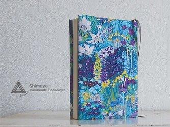 """Alice's Garden""ブルー 文庫本ブックカバーの画像"