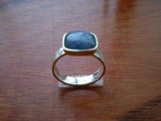 カイヤナイトリング #12.5の画像