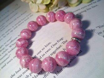 薔薇色の人生/Braceletの画像