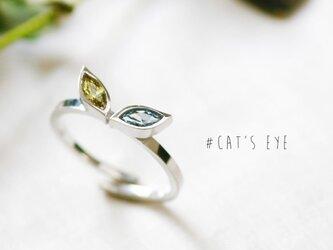 猫目 リング 指輪 シルバー925の画像