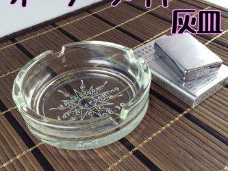 オーダーメイド 灰皿 アッシュトレイ 記念品 プレゼントにの画像