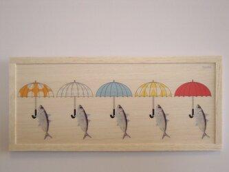 Fish and umbrellaの画像