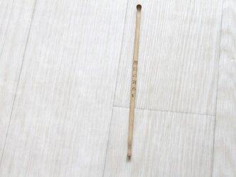 原田の耳かき(両耳)の画像