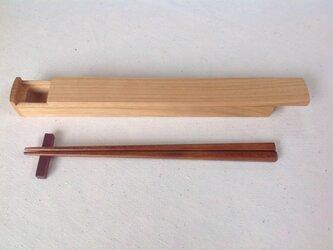 山桜のお箸とお箸箱のセットの画像