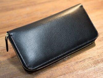 革のファスナー長財布 クシュベル・ブラックの画像