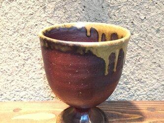 備前焼  ワイングラスの画像