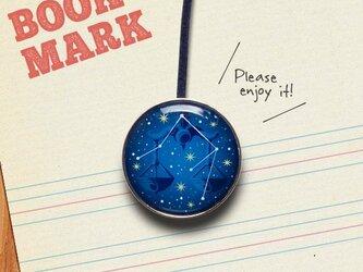 「星座シリーズ(天秤座)のクリップ型ブックマーク」No.161の画像