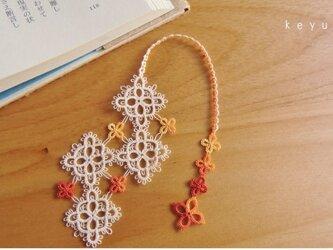よつ葉のしおり(橙色+アイボリー)/タティングレースの画像