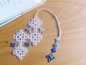 よつ葉のしおり(青色+白)/タティングレースの画像
