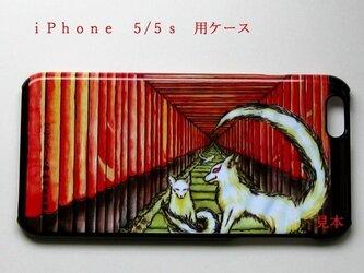 ◯iPhone 5/5s Apple用ケース 『朱と白狐』【展示のみ】の画像