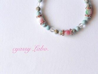 lago rosado~トルコ石と花翡翠のブレスレット~の画像