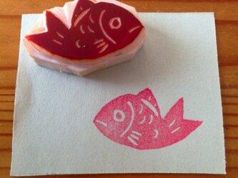 鯛の消しゴムはんこ(色つき)の画像