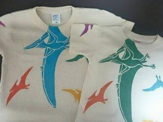 プテラノドン・Kids Tシャツの画像