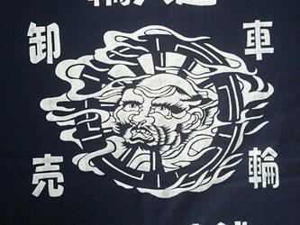 妖怪Tシャツ 輪入道の画像
