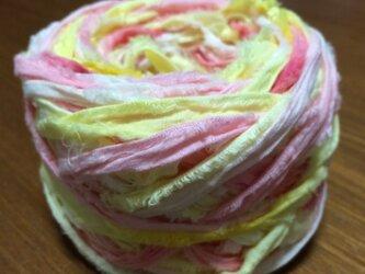 裂き布糸NO.4【ハルシオン】の画像