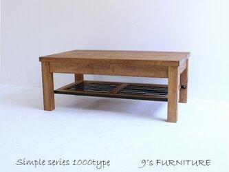 100×60cm ローテーブル LO100-1の画像