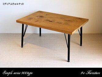 【送料無料】 90cm ローテーブル アイアン脚 LO90-1の画像