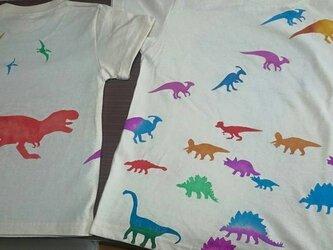 恐竜オアシス・Kids Tシャツ(ベージュ)の画像