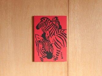 切り絵『シマウマ 赤』A4サイズの画像
