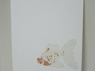葉書〈金魚(一匹)-2〉の画像