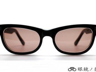 眼鏡ノ奥山のセルロイドサングラス004-BBの画像
