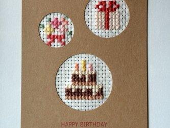 BIRTHDAYカード/チョコ/brownの画像