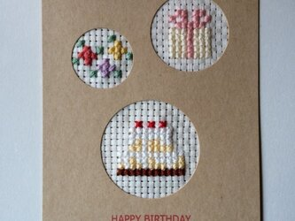 BIRTHDAYカード/イチゴ/beigeの画像