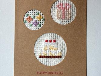 BIRTHDAYカード/イチゴ/brownの画像