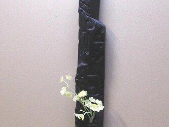 古代文様吊り下げ一輪挿し(下方に花入れタイプ)の画像
