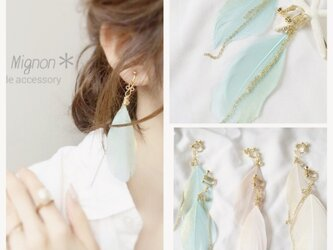 feather *ear accessory*の画像