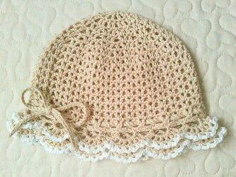 フリルのお帽子   ~ 43cm    ラテベージュの画像