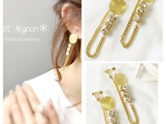 connect chain*ear accessory*の画像