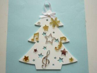 アクリルのクリスマスツリー(壁掛)№4の画像