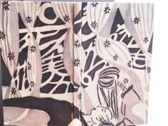「夏の夜の怪・死んだ女房」 型染め手帳の画像