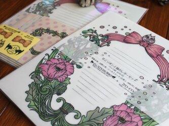 (ドット柄)花とリボンと猫のレターセットの画像