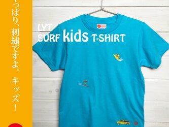kids SURF 3 刺繍 クルーネック Tシャツの画像