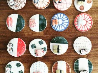 回転寿司 箸置き アソート2個セットの画像